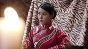 《八方传奇》12集预告片