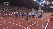 回放:钻石联赛苏黎世站男子5000米 乌干达选手切普特盖12分57秒41创造个人最好成绩夺得钻石大奖