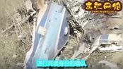 科比遗体已找到,法医正进行身份确认,山坡遍布飞机残骸碎片