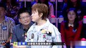 赵帅竟对别人这样介绍自己男朋友,众人听后大笑,实力卖男友!
