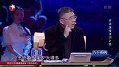 诗书中华 女教师手语教学听障儿童难度MAX20170428