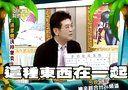 爱哟我的妈20140221预告- 综艺猫zymao.net