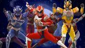超星神,守护地球十二位星神战士!童年经典