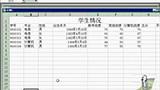 计算机应用基础12天花灯oshar.tmall.com