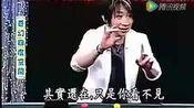 刘谦魔术表演魔术揭秘教学