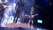 贾静雯弟弟和黑豹乐队,合唱成名曲《无地自容》好过瘾!