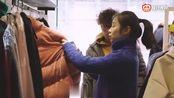 买衣服时问这几个问题可省一大笔钱