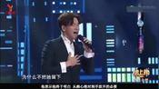 李圣杰经典《痴心绝对》,声音很有爆发力,可惜就是歌红人不红