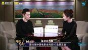 #黄晓明主持金鸡奖开幕式#晓明哥谈彩排...