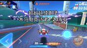 【qq飞车手游】城市网吧超长延续跑法复现,1:23秒,你学会了吗?小鱼趣飞车