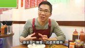周潤發食早餐鍾情九龍城粥店,親切發哥從不打尖樂意搭枱任拍照