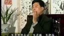 第05集当代书法名家视频——聂成文