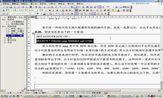 魔乐科技李兴华15_SQL语法_04_B