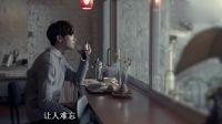 薛之谦 - 高尚 饭制版MV