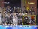 2008抗震救灾大型募捐晚会01