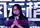 柳岩露酥胸吸眼球 mike耍赖显可爱2meiwei.uz.taobao.com_高清
