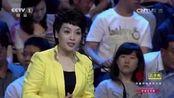 [2014中国汉字听写大会]年度总决赛 080黄李文蕙