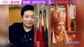 58岁徐少华复出拍戏,《西游记》里3个唐