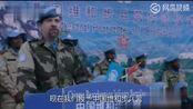 《维和步兵营》维和营举行授勋仪式,中国维和步兵得以嘉奖