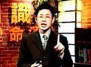 【lessonsky.com】林伟贤 知识改变命运系列讲座02