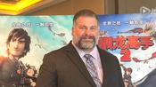 《驯龙高手2》导演迪恩·德布洛斯专访