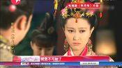 《芈月传》袁志博备戏 严谨为郑袖写人物小传