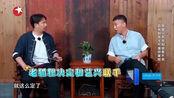 极限挑战:孙红雷选择罗志祥,男人帮配对失败