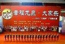 泉家妮舞蹈队广场舞[www.61bet.com]