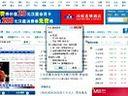 R06如何新建网页文件教程[www.nnduo.com].xls