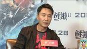 吴京邀请吴刚演《战狼2》做了两件事 吴刚当场决定演 170809