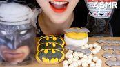 """【choa】*大声的""""蝙蝠侠""""招待麦卡龙冰激凌,蛋白饼干,巧克力,不许说话(2019年10月15日14时46分)"""