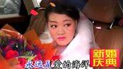 天禧缘文化传媒新郎:程志远 新娘:杨礼