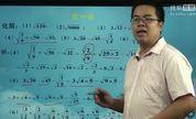 八年级数学 第6讲 实数(2)