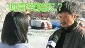 吴京再登新闻联播!时隔3月他从帅哥变糙汉,网友-差点认不出