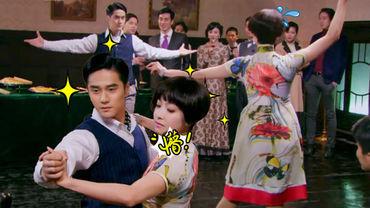 宋茜与蒋劲夫的尬舞简直是辣眼睛!没想到换个BGM竟然这么搭!