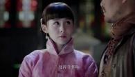 《八方传奇》15集预告片