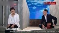 2016今夜百乐门吴波_赵家班小沈阳小品全集《谈判专家》cs0