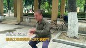 【河南】太极宗师杨露禅后人现身商丘 发力真霸气