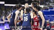 """东京奥运会中国女排对手出炉,这对中国女排是""""死亡之组"""""""