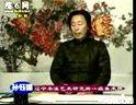 孙玉德写意牡丹入门10
