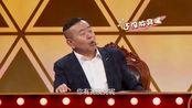 我为喜剧狂:苗阜劝姑娘小伙去说相声,蔡明潘长江对他开炮