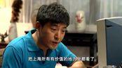 玩伴:马志武为了帮助外国女孩,夜晚忙着写上海旅游路线图!