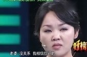 """""""奋斗姐""""陈传艳语录"""