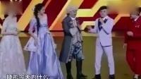 关晓彤在跨界喜剧王首次谈爱情观