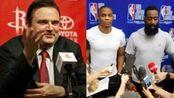 NBA官方:莫雷严重地伤害了中国球迷的感情 哈登道歉:我们爱中国