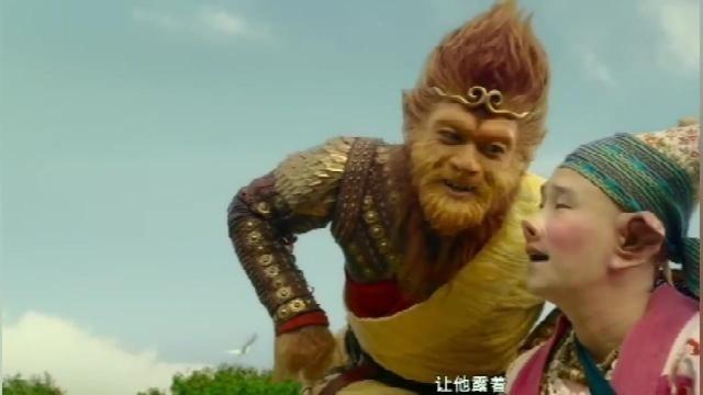 西游记之女儿国最精彩的片段,猪八戒太可爱了!