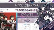 [Arcaea]最后的995!Dememt~after legend Ftr 996W,实现全部免费Ftr的lv.7超过995~