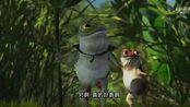 国产动漫《青蛙总动员》,青蛙家族寻找新乐园