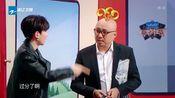 《王牌对王牌3》:徐铮玩游戏实力打脸,被贾玲说马后炮