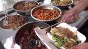 大哥靠14盆烧菜做快餐,一小时卖100份,顾客排队10米吃饭像打仗
